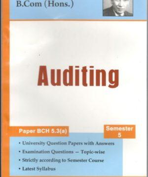 Auditing Shiv Das