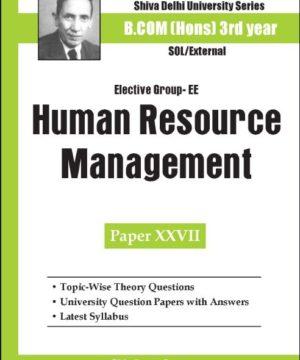 Human Resource Management shiv das