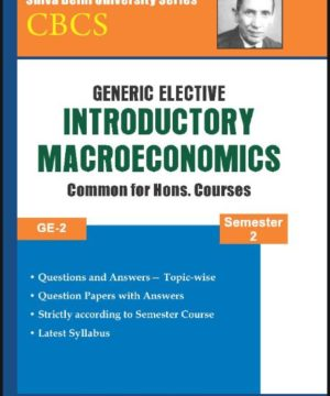 Introductory Macroeconomics shiv das