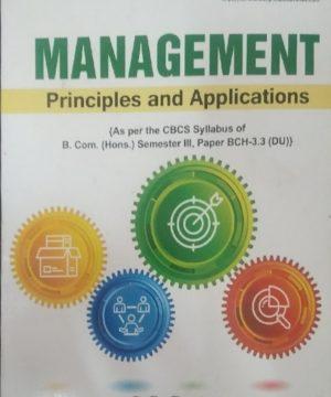 Management CB Gupta