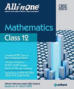 CBSE All in One Mathematics Class 12