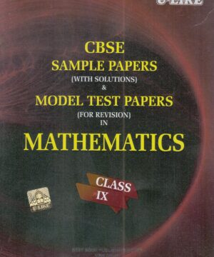 CBSE U-Like Sample Paper (With Solutions) & Model Test Papers (For Revision) in Mathematics for Class 9