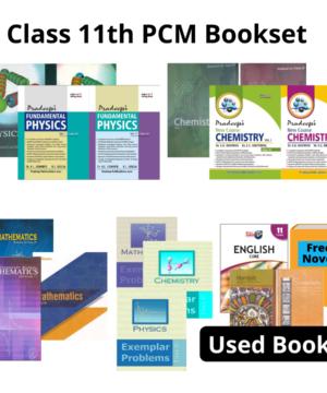 Class 11th PCM Jumbo Bookset