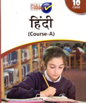 Full Marks Hindi