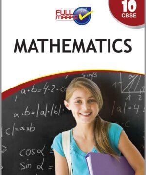 Full Marks Mathematics