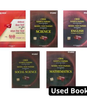 Combo Pack:U Like Cbse Class 9th (English,Hindi,Mathematics,Social Science,Science)