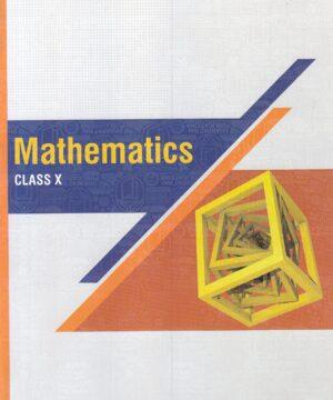 Mathematics by R.D. Sharma