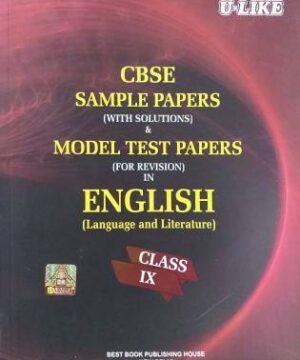 U Like Class 9 CBSE English ( Beehive & Moments )Sample Paper