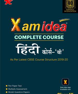 Xam Idea Complete Course Hindi- B for CBSE Class 9