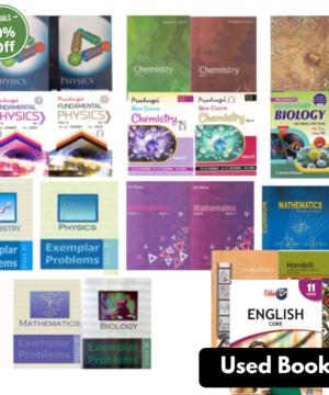 Class 11th All Books Set- English (PCMB)- Jumbo- NCERT + Guide + Exemplar (16 Books)