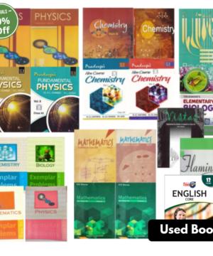 Class 12th All Books Set- English (PCMB)- Jumbo- NCERT + Guide + Exempla