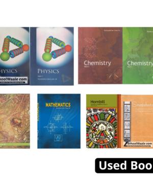 Class 11th NCERT Books Set- English (PCMBE)
