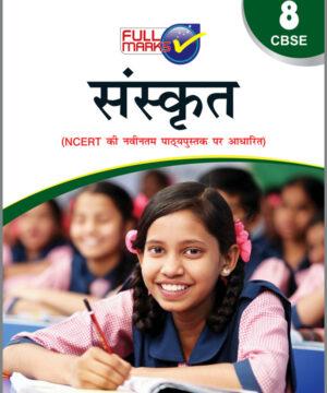 Full Marks Sanskrit Class 8