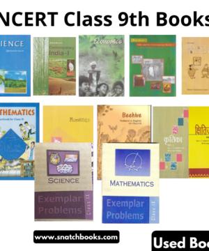 Class 9th NCERT + Exemplar Books Set- English (12 Books)