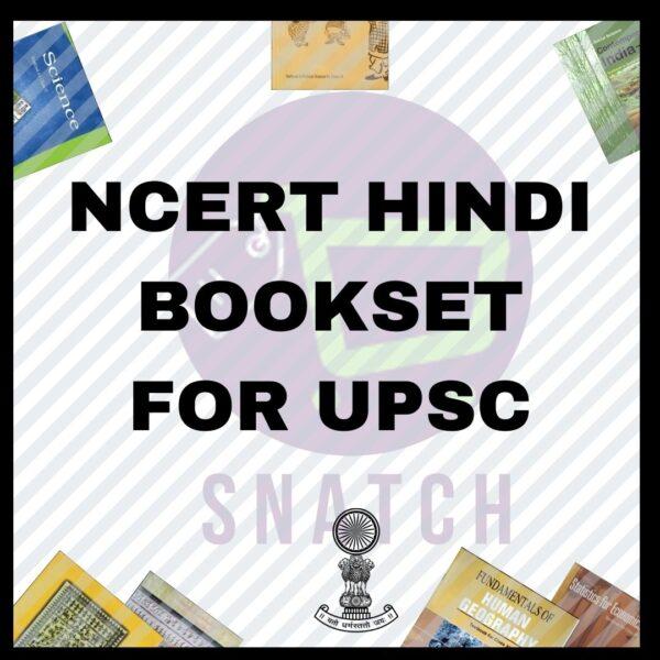 NCERT Hindi Medium Bookset for UPSC (Class 6th to 12th-39 Books)