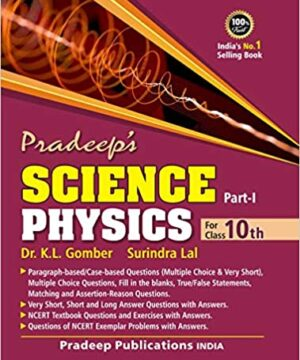 Pradeep's Science Physics Part-1 for Class 10th